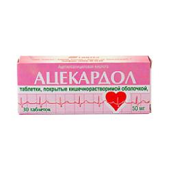 Atsekardol Tabletten 50 mg