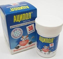 Remedy für Dysbakteriose Atsipol
