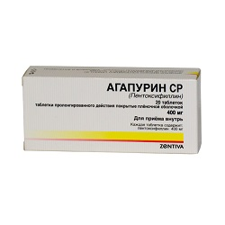 Agapurin 400 mg Tabletten