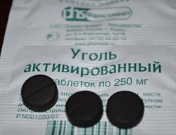 Aktivkohle Tabletten 250 mg