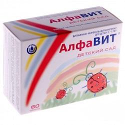 Alphabet Kindergarten - Vitamine für Kinder von 3-7 Jahren