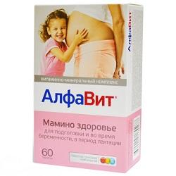 Vitamine Alphabet Mamas Gesundheit Tabletten