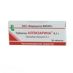 Alpizarin Tabletten 0,1 g