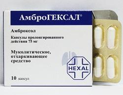 Ambrohexal 75 mg Kapseln