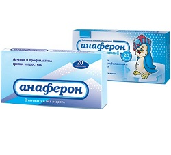 Tabletten Anaferon und Anaferon Kinder