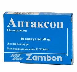 Antakson Kapseln 50 mg