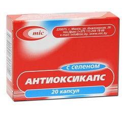 Vitamine Antioxycaps in Kapseln