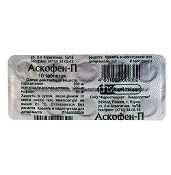 Analgetisches Antipyretikum Askofen-P