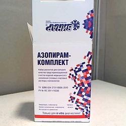 Alkohollösung der Reagenzien Azopiram Kit