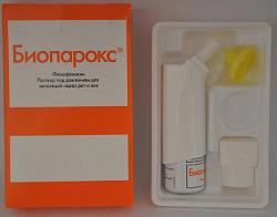 Inhalationslösung Bioparox