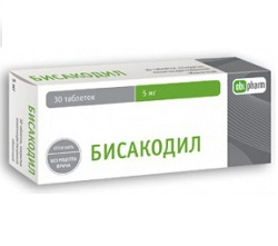 Bisacodil Tabletten 5 mg