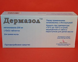 Dermazol Tabletten 200 mg