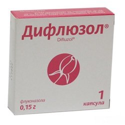 Difluzol Kapseln 150 mg