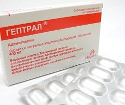 Heptral Tabletten 400 mg