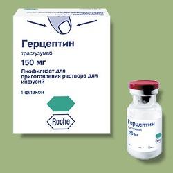 Lyophilisat Herceptin 150 mg