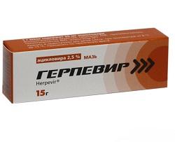 2,5% Salbe Gerpevir