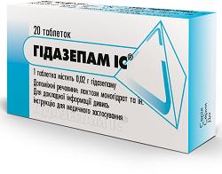 Tabletten Gidazepam 0,02 g