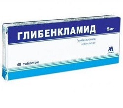 Glibenclamid Tabletten 5 mg