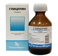 Glycerin in Form einer Lösung für den externen und lokalen Gebrauch