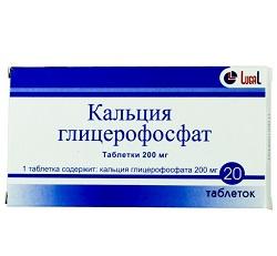 Calciumglycerophosphattabletten 200 mg