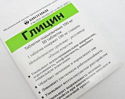 Glycin Tabletten 100 mg