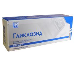 Gliclazid Tabletten 80 mg