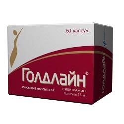 Goldline Kapseln 15 mg