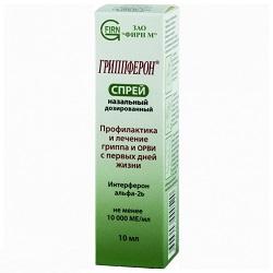 Grippferon Nasenspray