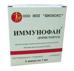 Imunofan in Ampullen