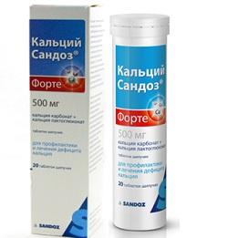 Kalzium Sandoz Forte