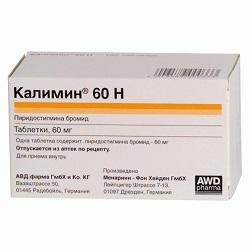Kalimin 60 N