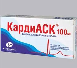 CardiASK 100 mg