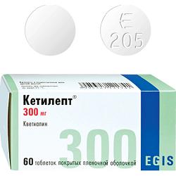 Ketillt 300 mg