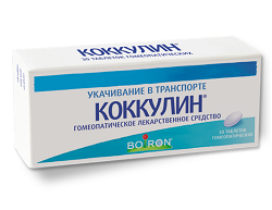 Tabletten Kokkulin
