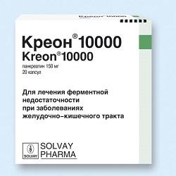 Kreon 10.000