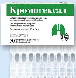 Lösung für die Inhalation Kromoheksal