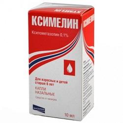 0,1% Xymelintropfen