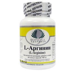 BAA L-Arginin