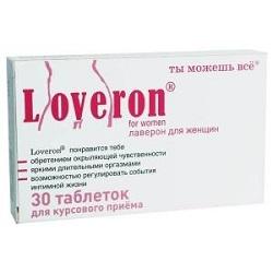 BAA Laveron für Frauen