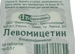 Levomitsetin Tabletten