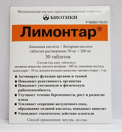 Limontar Tabletten