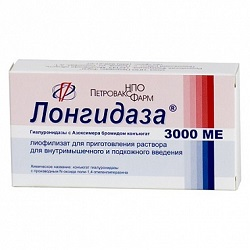 Lyophilisat Longidase 300 IE