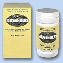 Vitamine Materna