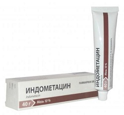 Salbe Indometacin