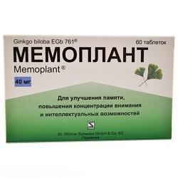 Memoplant 40 mg
