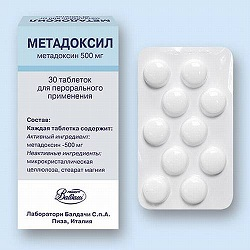 Metadoxyl Tabletten