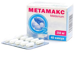 Metamax in Kapseln
