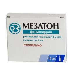 Injektionslösung Mezaton