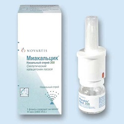 Spray nasal miakaltsik