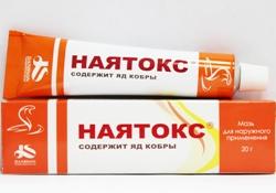 Nayatox-Salbe
